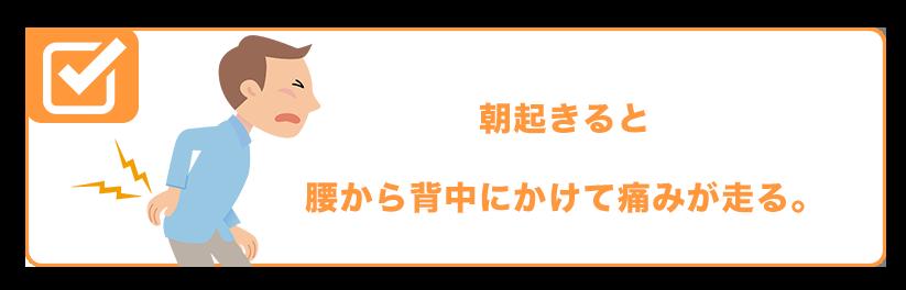 check1 - メニュー