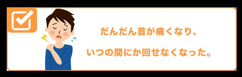 check2 - メニュー