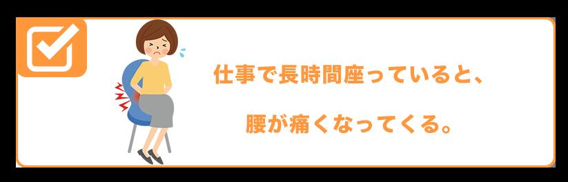 check3 - メニュー
