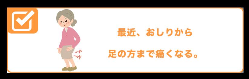 check4 - メニュー