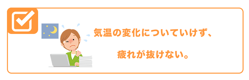 check5 - メニュー