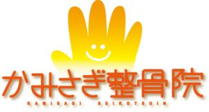 logo 300x161 - 緊急事態宣言発令後の当院の対応について