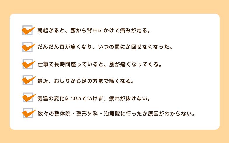 nayami - TOP