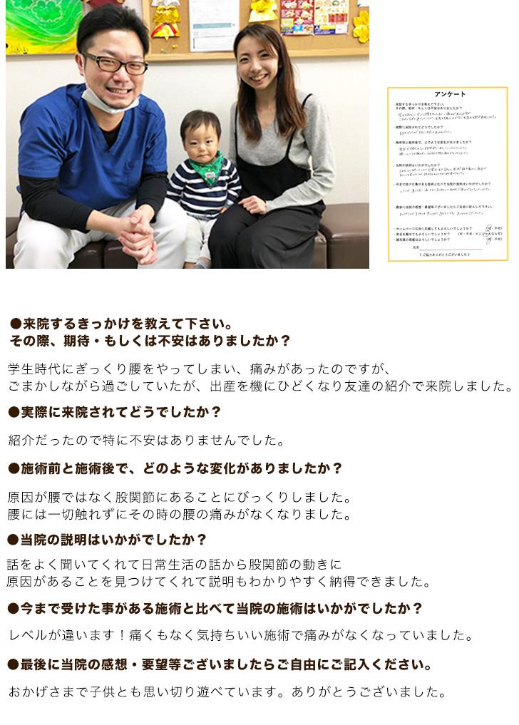 okyakusamanokoe - TOP