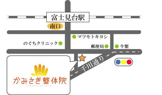kaisei05 - アクセス