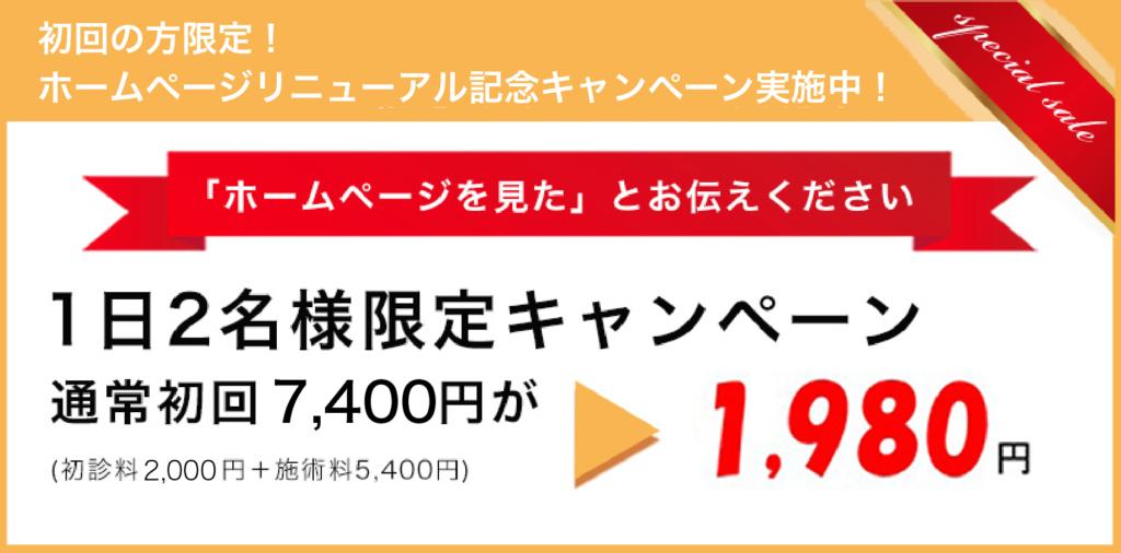 banner01 01 1024x506 - メニュー